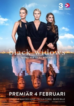 Черные вдовы — Black Widows (2016-2018) 1,2 сезоны