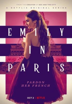 Эмили в Париже — Emily in Paris (2020)
